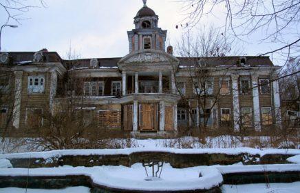 Заброшенный дом Р. В. Германа (усадьба Виноградово)
