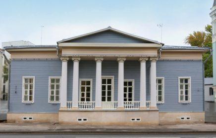 Дом-музей И.С. Тургенева на Остоженке