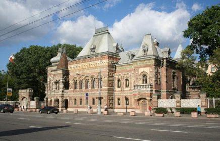 Дом Игумнова на Большой Якиманке