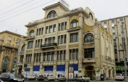 Дом книгоиздателя Сытина