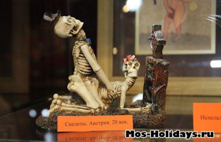 Музей эротического искусства «Точка G»