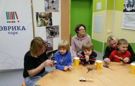 Детский научно-развлекательный центр Эврика-Парк