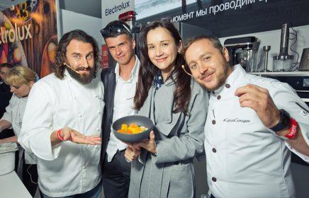 Фестиваль «Вкус Москвы 2021»