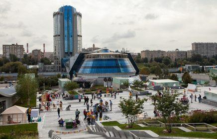 Детский город мастеров «Мастерславль»