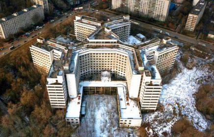 Заброшенная Ховринская больница (снесена)