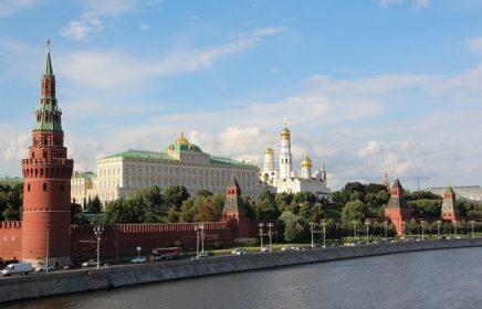 Пешеходная экскурсия «Возле древних стен Кремля»