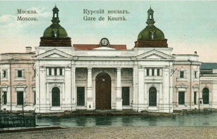 Пешеходная экскурсия «Курский вокзал: загадка стеклянного фасада»  от компании «Твоя Москва»