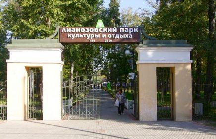 Лианозовский парк — реальность лучше ожиданий