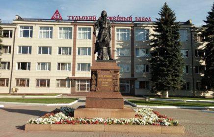 Онлайн-экскурсия «Тула — От Кузнечной слободы до Оружейной столицы России»