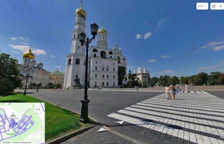 Экскурсия Виртуальный тур «на диване» по Московскому Кремлю