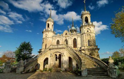 Экскурсия «Белая магия московской готики» (усадьба Быково в г. Жуковский)