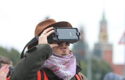 «Каменные джунгли» — экскурсия с виртуальной реальностью