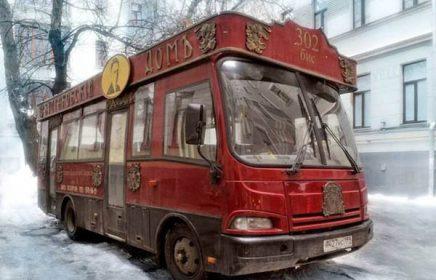 Экскурсия на трамвае 302-БИС по Булгаковской Москве