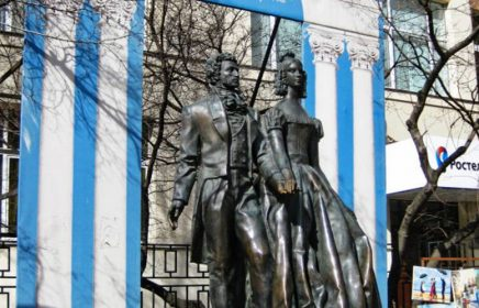 Прогулка по Арбату: Пушкин, Булгаков и «Птичье молоко»
