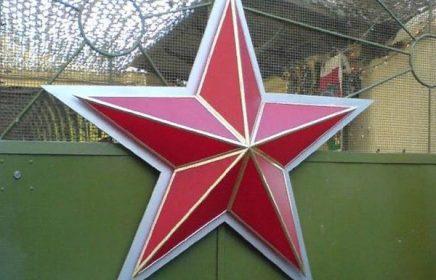 Экскурсия «Бункер-42. Начало холодной войны и ядерное оружие.» 10+