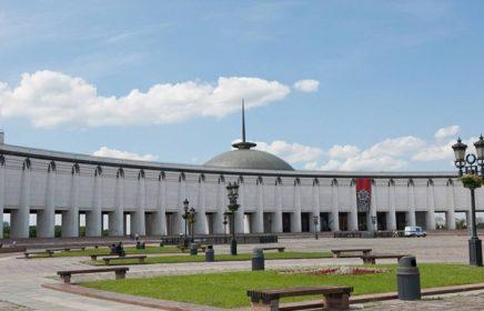 Экскурсия на Поклонную гору с посещением музея Победы