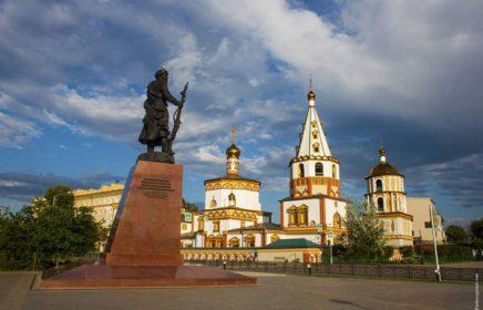 Онлайн-экскурсия по историческому центру Иркутска «Иркутск и Байкал»