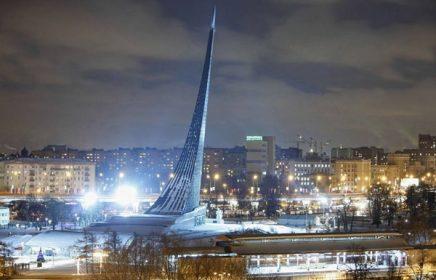 Космическая прогулка по Москве
