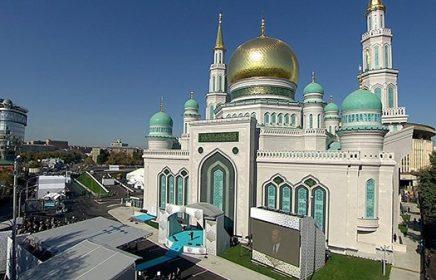 Сколько в Москве мечетей?