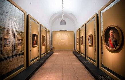 Выставка «Monument du costume. Картины жизни конца XVIII столетия» в Царицыно