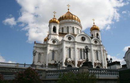 Смотровая площадка Храма Христа Спасителя