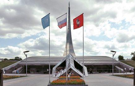 Постоянная экспозиция в Музее космонавтики