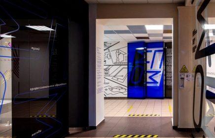 Москвичей пригласили посетить виртуальную экскурсию по Музею профессионального образования
