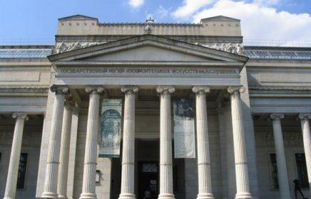 Музеи на ВДНХ