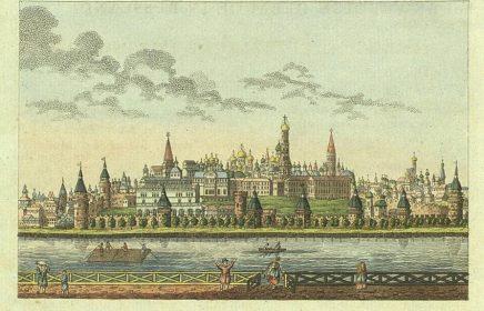 Виртуальная выставка о Москве «Любви завет»