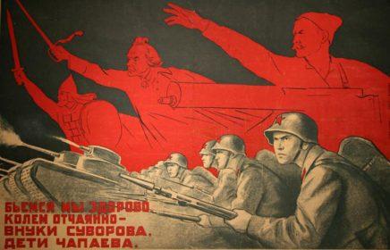 Виртуальная выставка «Наследники Суворова»