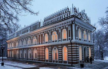 Оперный дом (Средний дворец) в Царицыно