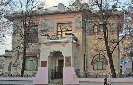 Особняк С. П. Рябушинского на Малой Никитской