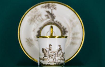 Выставка «Отражение изысканного вкуса. Фарфор из собрания князей Юсуповых»