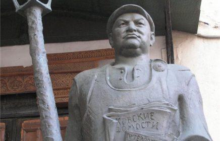 Самые забавные и удивительные памятники Москвы