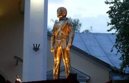 Памятник Майклу Джексону