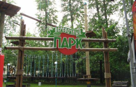 Детские «Панда Парки» в Москве