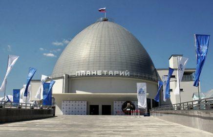 Авторские экскурсии к 8 Марта в Московском планетарии