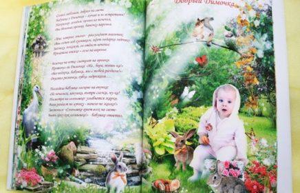 Лучший подарок для ребенка к Новому Году?