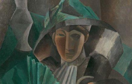 Постоянная экспозиция «Пикассо»