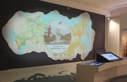 Выставка «Россия. XXI век: вызовы времени и приоритеты развития»