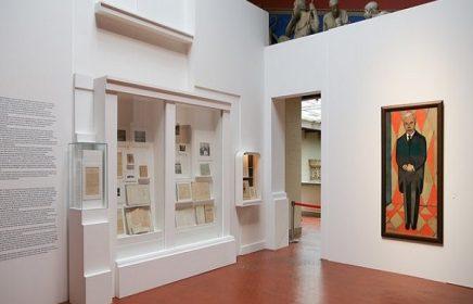 Онлайн-выставка «Щукин. Биография коллекции»