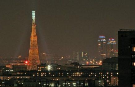 Шуховская телевизионная башня на Шаболовке