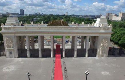 Смотровая площадка парка Горького