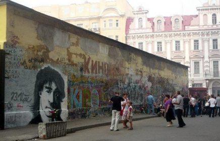 Стена памяти Виктора Цоя: народный памятник кумиру