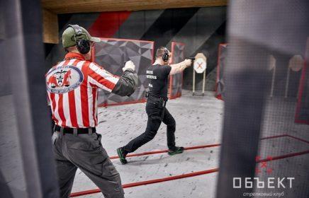 Стрелковый клуб «Объект»