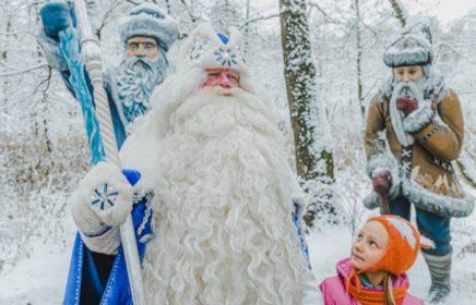 Прогулки по «Тропе сказок» в Московской усадьбе Деда Мороза