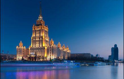 Сталинская высотка — гостиница «Украина»