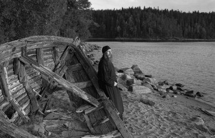 Фотовыставка «Валаам. Пространство вне времени»