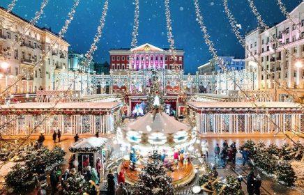 Куда сходить в Москве в новогодние праздники