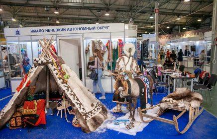 Выставка-ярмарка «Сокровища Севера. Мастера и художники России 2020»